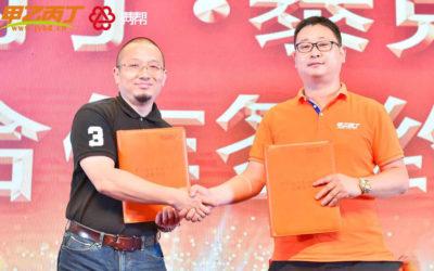 泰庞品牌与甲乙丙丁战略合作正式开启!