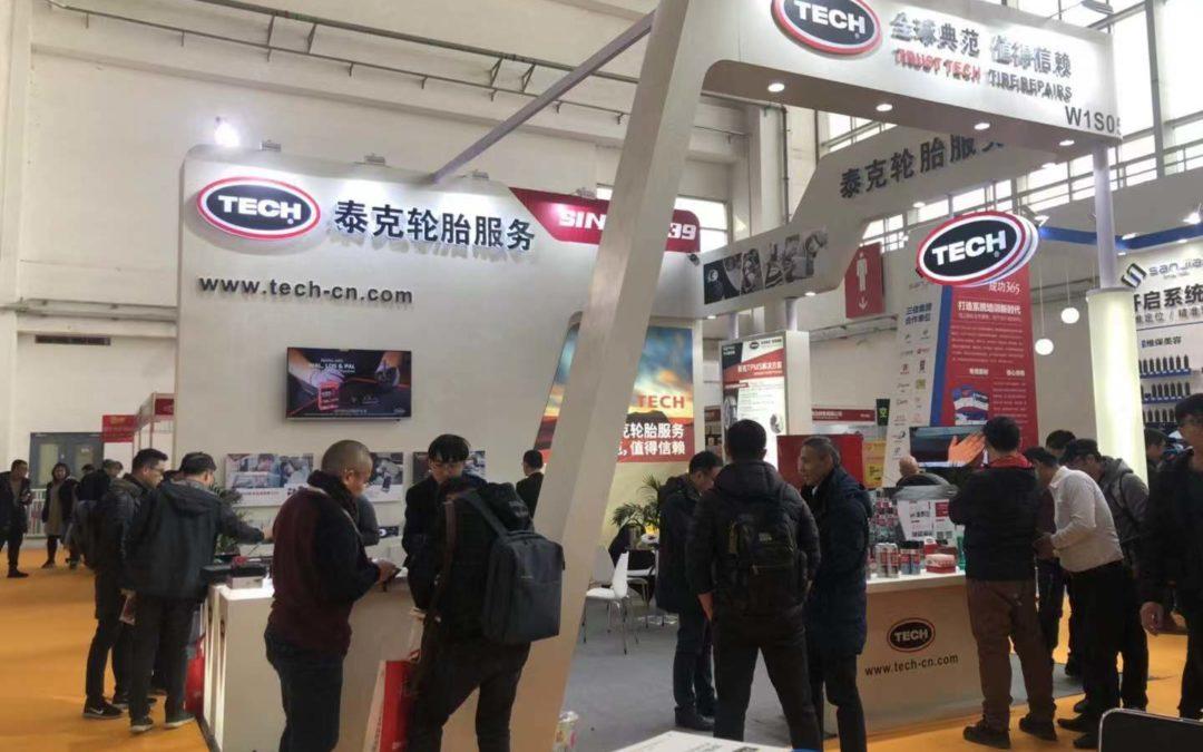 泰克中国-2019雅森展征程完美落幕
